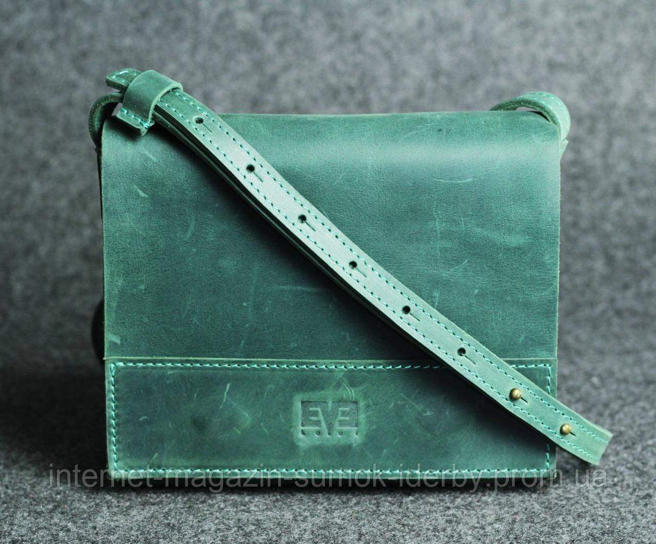 Женская мини-сумка  LEVEL VINTAGE 07620123 зеленый