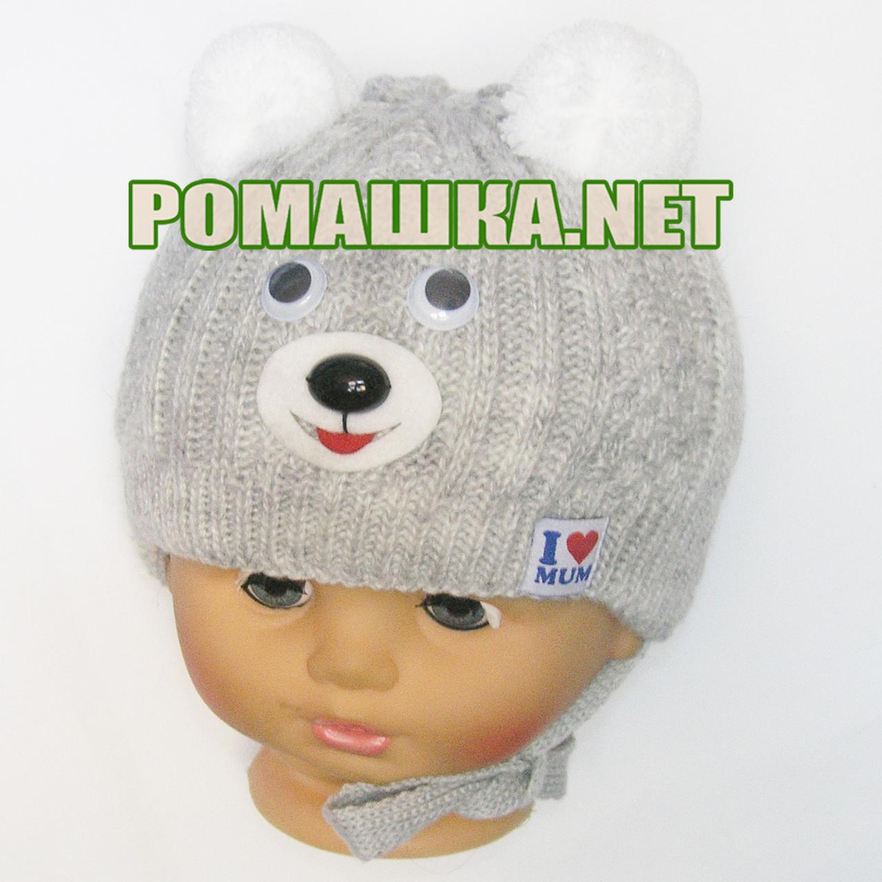 Детская зимняя вязанная шапочка р. 38 на махре с завязками для  новорожденного 3312 Серый e22d8c0c32a70