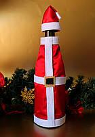 """Одежка на шампанское """"Дед Мороз"""""""