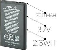 Батарея Nokia BL-5CA 1110 1112 1200 1208 1209 1650 1680