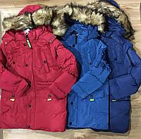 Куртка утепленные для мальчика оптом Grace 4-12 лет, №.B70899