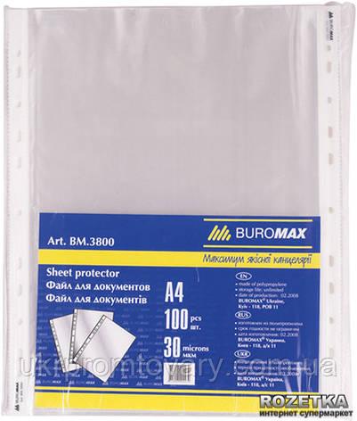 Файлы Buromax А4 40мкм вертикальный 100шт, фото 2