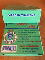 Белые зубки с тайской зубной пастой 5STAR5A, 25гр