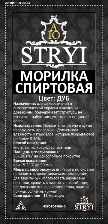 Морилка спиртовая, 0,37л. Дуб