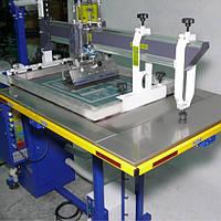 Полуавтомат для трафаретной печати SCHULZE НА 5070 (формат печати 50х70см) , фото 1