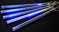 """Гирлянда """"Тающие сосульки"""" LED, 50cm"""