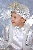 Иней-зимний костюм для мальчиков. Детские карнавальные костюмы