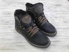 Дитяче та підліткове взуття для хлопчиків
