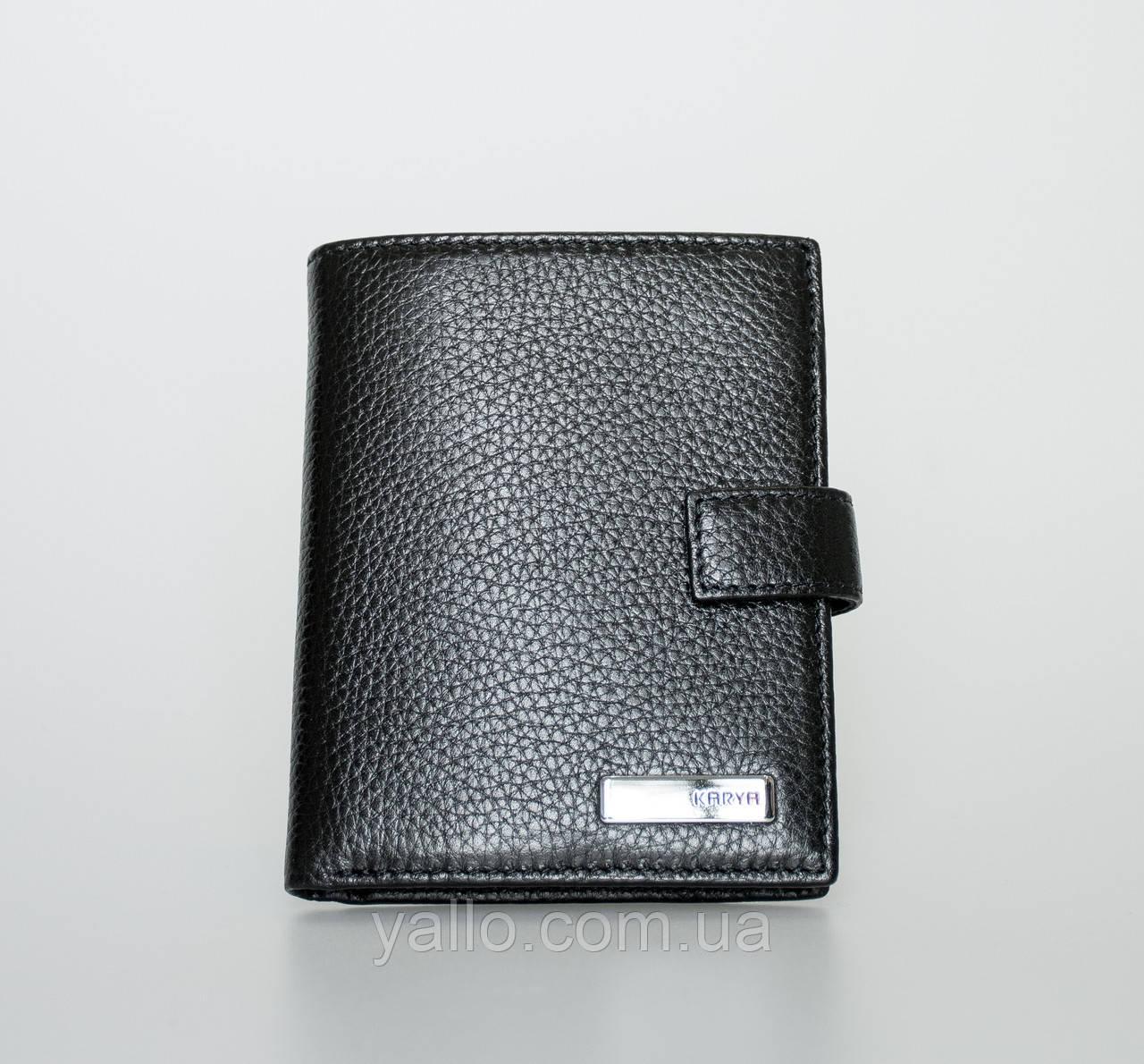 Мужской кошелёк из Натуральной Кожи,KARYA
