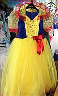 Платье - костюм Белоснежка новогоднее пышное для девочки 7-9 лет