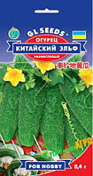 """Семена огурца Китайский эльф, раннеспелый, 0,4 г, """"GL SEEDS"""", Украина"""