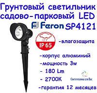 Светодиодный грунтовый светильник FERON SP 4121 LED 3W 230V 2700K тёплого свечения, фото 1
