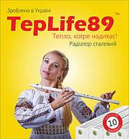 Радиаторы TepLife89