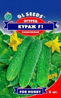 "Семена огурца Кураж F1, раннеспелый, 8 шт, ""GL  SEEDS"", Украина"