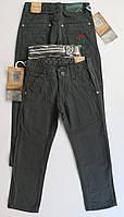 Котоновые брюки для мальчиков 6- 14 лет