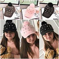 Стильная детская шапка, кепка с козырьком. Меховой бубон декор бусины.