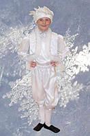 Кай нарядный. 122-128 см. Детские карнавальные костюмы
