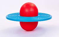Мяч для прыжков и удержания равновесия POGO BALL  (G-11) (пластик, резина, d-37,5см)