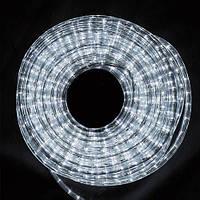 Светящийся светодиодный дюралайт, 8 м. Белый