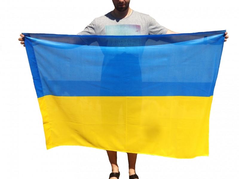 Украинский прапор