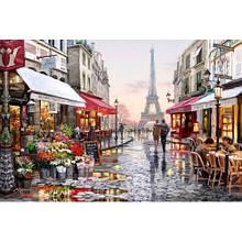 Алмазна вишивка Французька вуличка