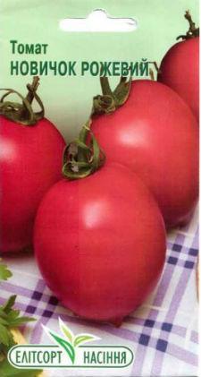 Семена томата Новичок розовый 0,1 г
