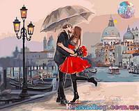 Картина раскраска по номерам Поцелуй 50х40см с подрамником
