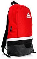 Рюкзак Adidas Tiro 15 S13311