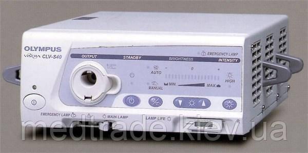Джерело світла / Освітлювач Olympus CLV-S40