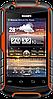 "Ударо-влаго-защищенный смартфон Discovery V5, Android 4.0.4, 2 SIM, дисплей 3.5""."