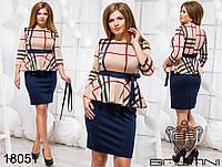 Платье женское для офиса с баской батал