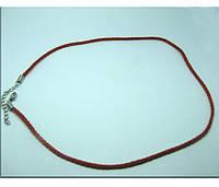 Шнур с замочком плетеный красный