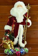 Дед Мороз (под елку) 53 см в золоте