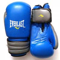 Перчатки боксерские EVERLAST кожа - 10 унций синий