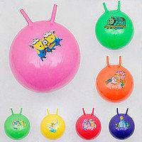 Мяч для фитнеса детский с рожками 55см 5415-8, фото 3