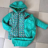 Детская куртка на синтепоне с капюшоном 116-134 см