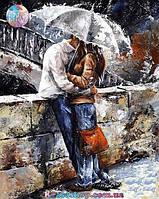Картина раскраска по номерам Любовь под дождём 50х40см с подрамником