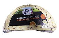 Сыр Ilchester Wensleydale Cheese With Chocolate & Orange, 1кг