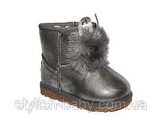 Детская зимняя обувь 2017. Детские угги бренда Леопард для девочек (рр. с 23 по 28)