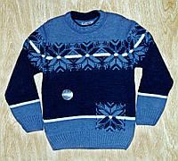 Детский теплый свитер на зиму - Cloudy Kids