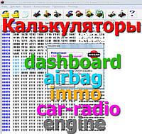Скачать калькулятор - ETSmart USB - IPROG USB, фото 1