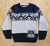 Модный теплый детский свитер с узорами