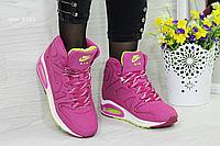 Женские зимние кроссовки Nike 3721 розовые, фото 1