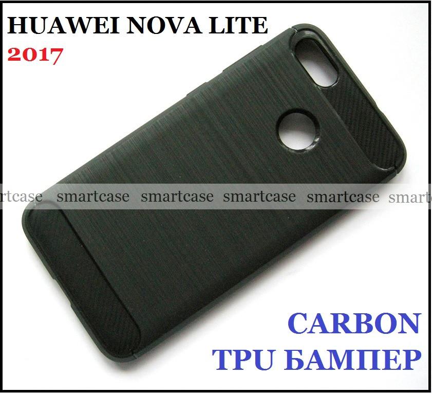 Надежный противоударный бампер на Huawei Nova Lite 2017 чехол Carbon TPU