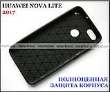 Надежный противоударный бампер на Huawei Nova Lite 2017 чехол Carbon TPU, фото 2