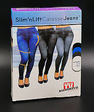 Утягивающие джинсы джеггинсы  (синие) Slim 'n Lift Jeans 40-48, фото 2