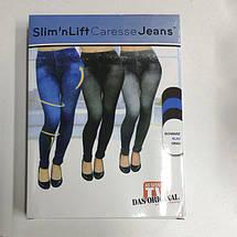 Утягивающие джинсы джеггинсы  (синие) Slim 'n Lift Jeans 40-48, фото 3