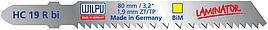 Пилка д/парк/ламін.WILPU 2,5-20мм зворот.(аналог L000W5)_