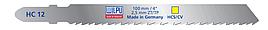 Пилка для дерева WILPU 3-30мм (аналог L002W5)