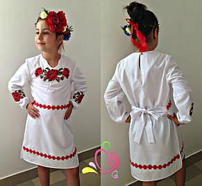 """Платье """"Вышиванка"""" крестиком ткань рубашка 122-140 см, фото 2"""